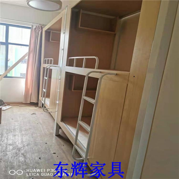 杭州太空艙膠囊床
