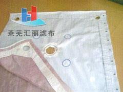 單層洗煤濾布