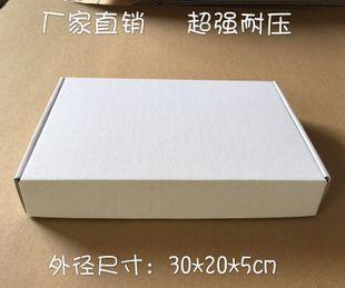 鄭州飛機盒-鄭州飛機盒在哪里?
