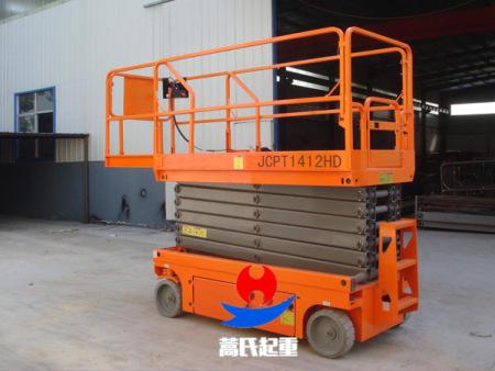 升降货梯平台设备