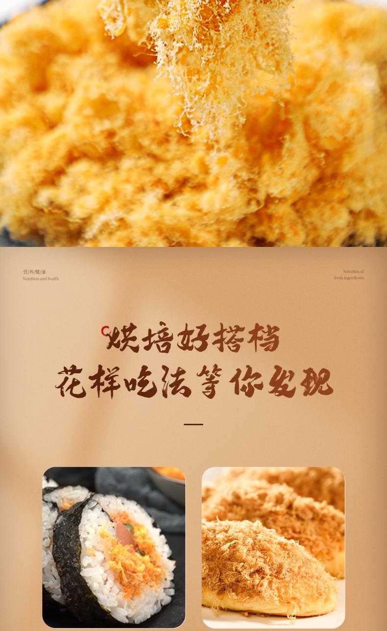 漳州博弈食品