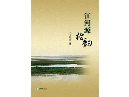 青海畫冊印刷