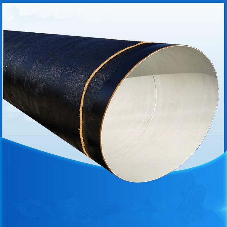 山西环氧树脂防腐钢管厂家