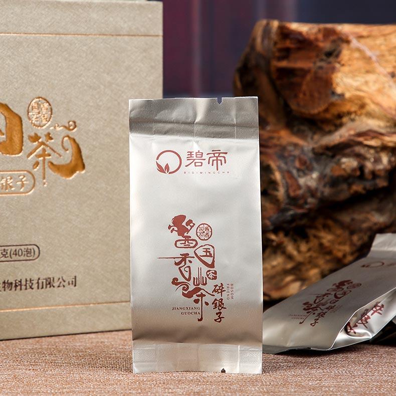 普洱茶熟茶酱香国茶