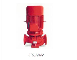 沈阳消防泵