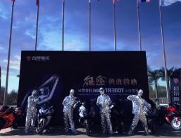 北京慶典演