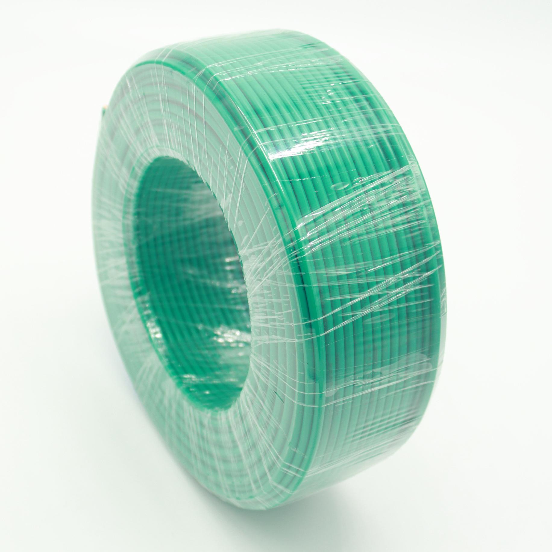 宁夏电线电缆