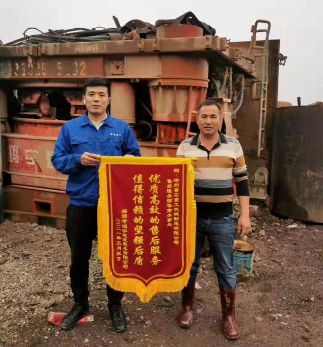 徐州市景安重工