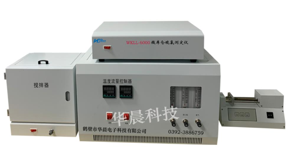 全自動微庫侖測硫儀
