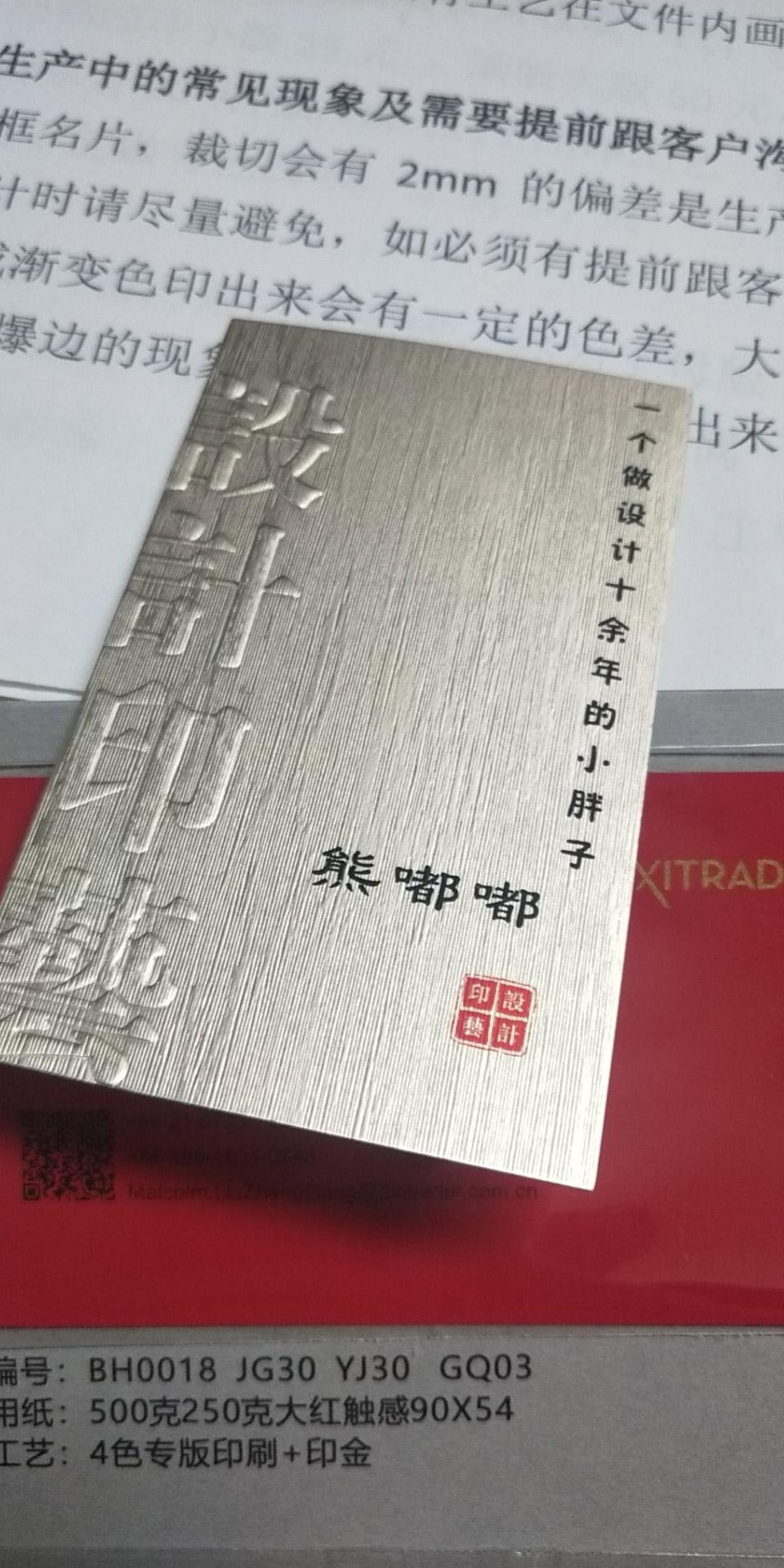 郑州如何制作卡片?