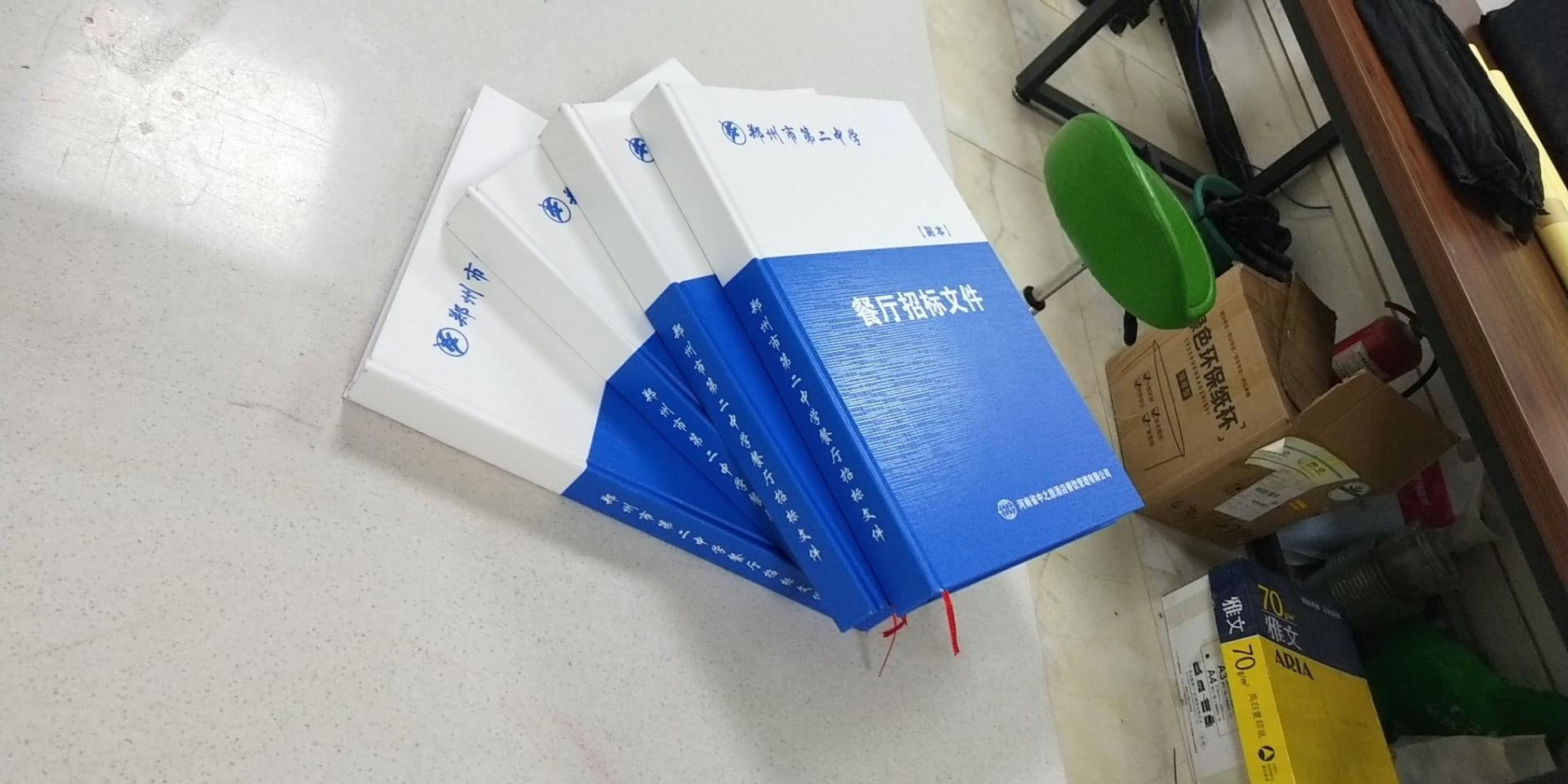 郑州书籍装订设计哪个好?