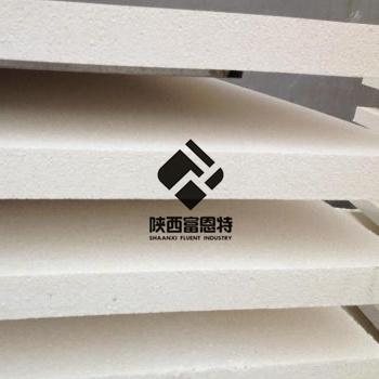 陕西汉中玄武岩防火保温板