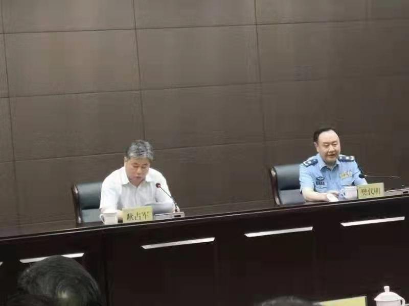 陕西省电源学会