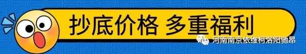 洛阳依维柯4S店