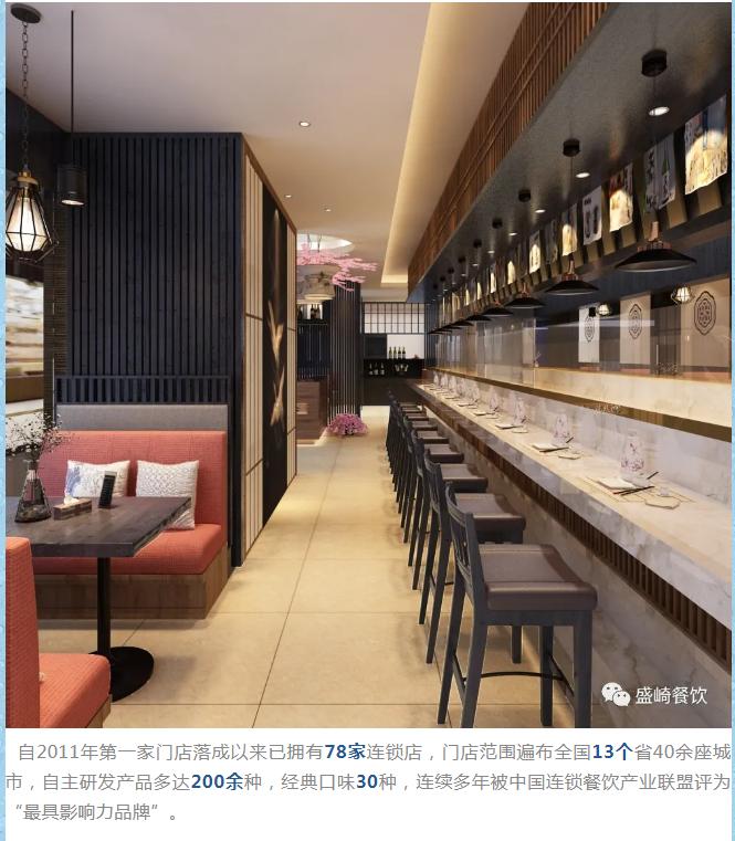 上海餐饮连锁加盟