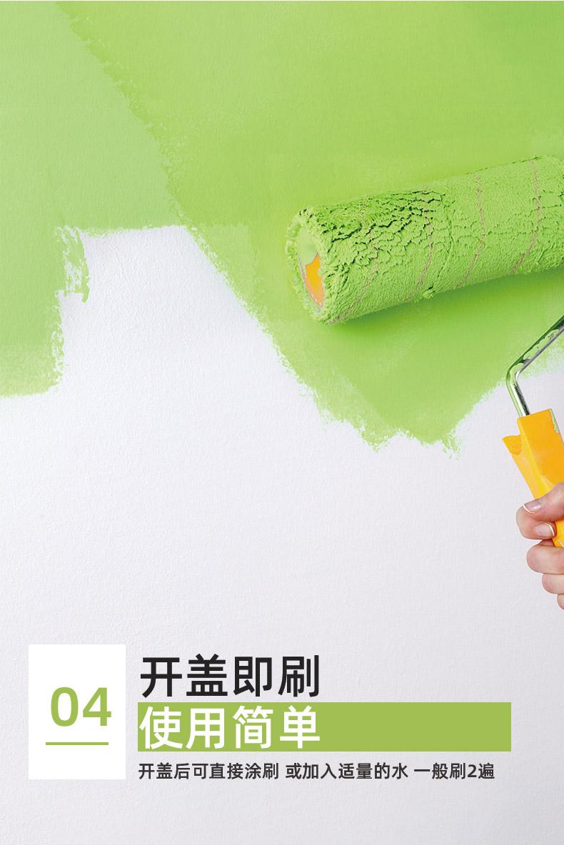 湖南哑光外墙漆