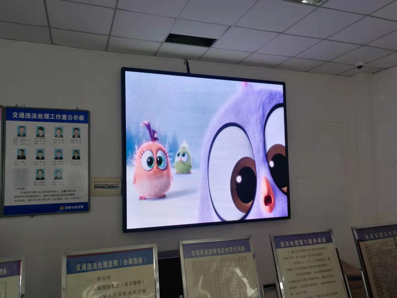沈阳龙八游戏led显示屏制作