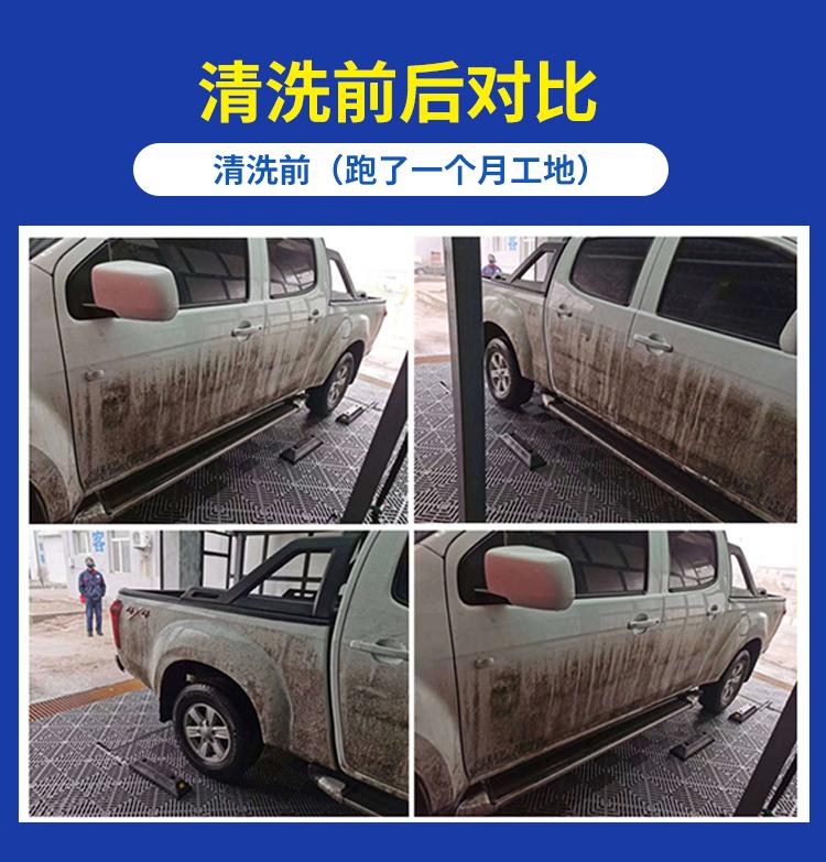 無接觸洗車機
