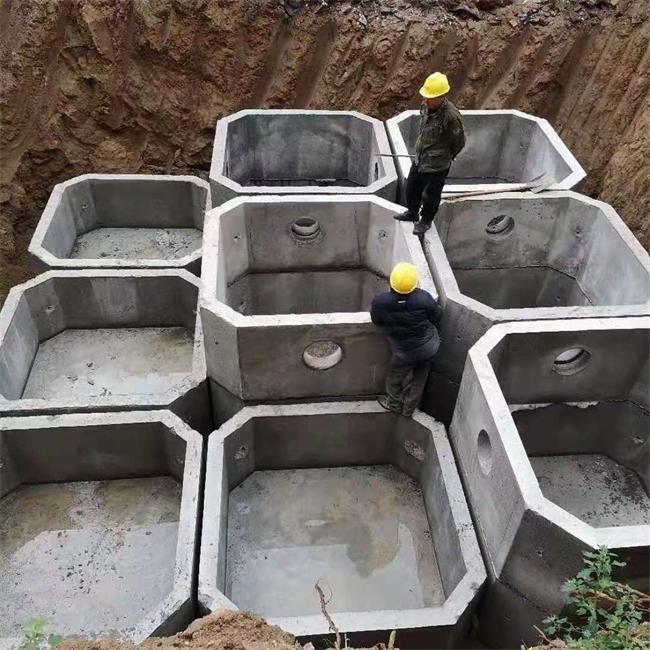 組合式化糞池