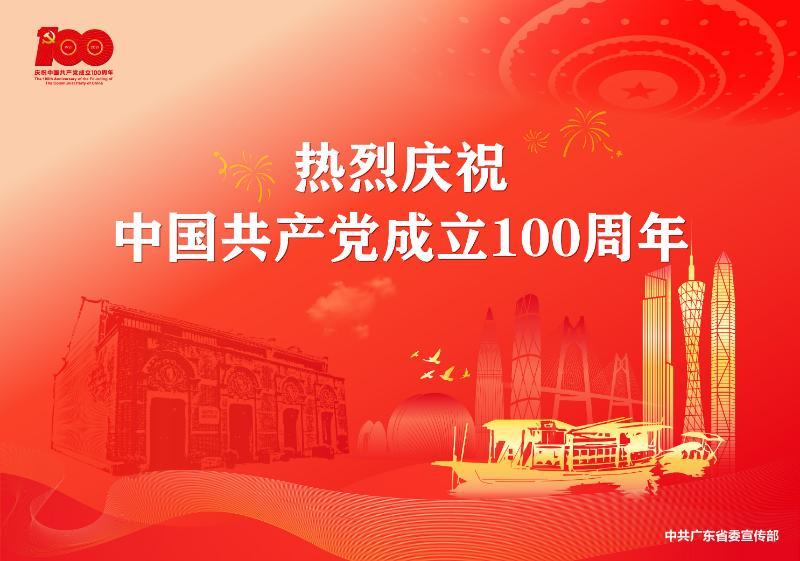 鵬程偉業(寧夏)機械制造廠