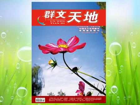 青海書刊印刷
