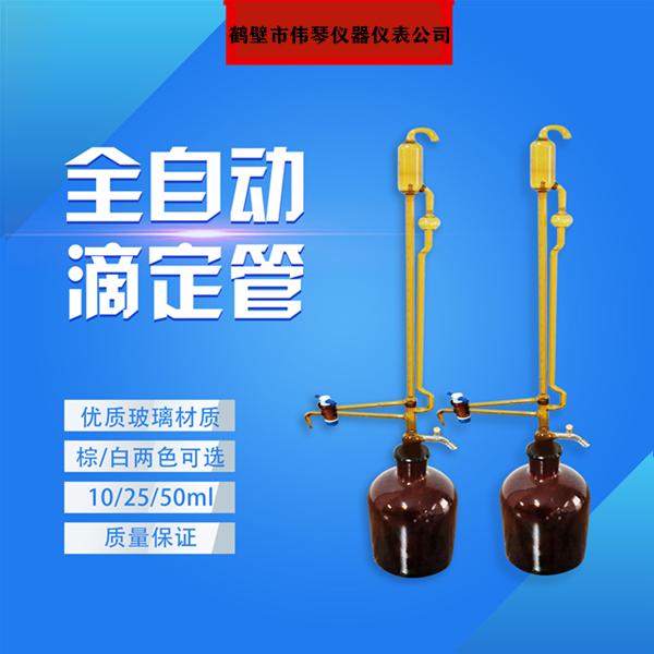 化驗設備配件
