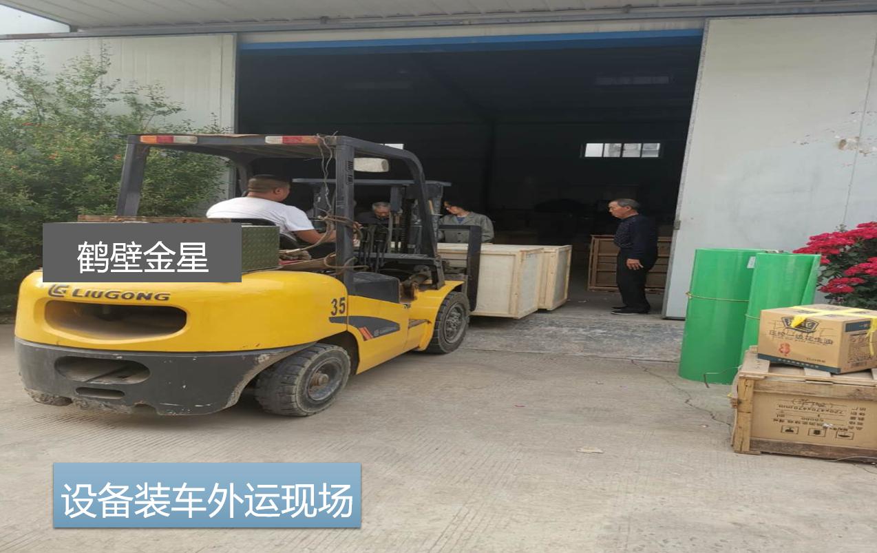 马来西亚化学公司硫酸硝酸装置安装试车成功