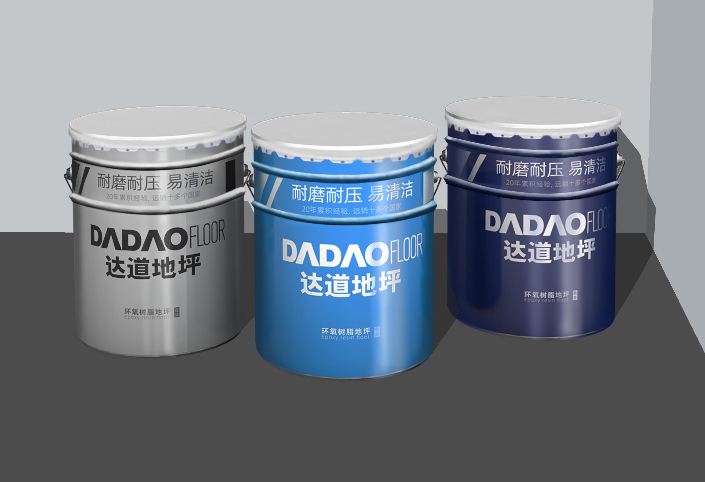 水性聚氨酯罩光漆