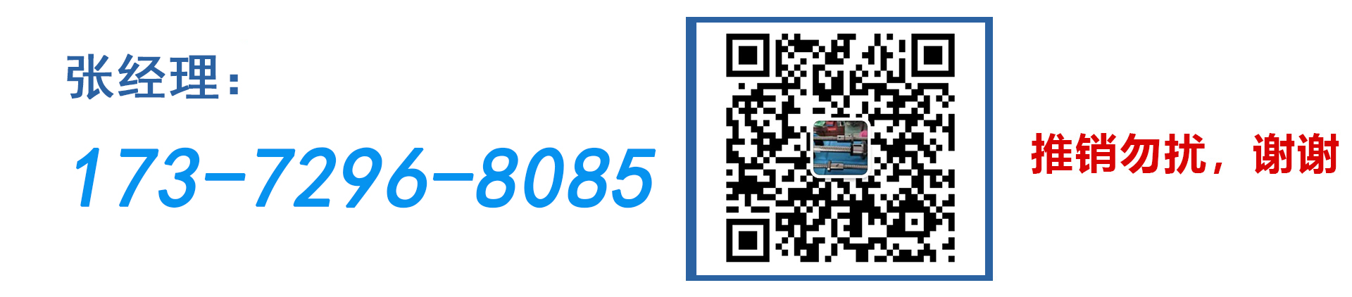 FFZD5010-3滾珠絲杠