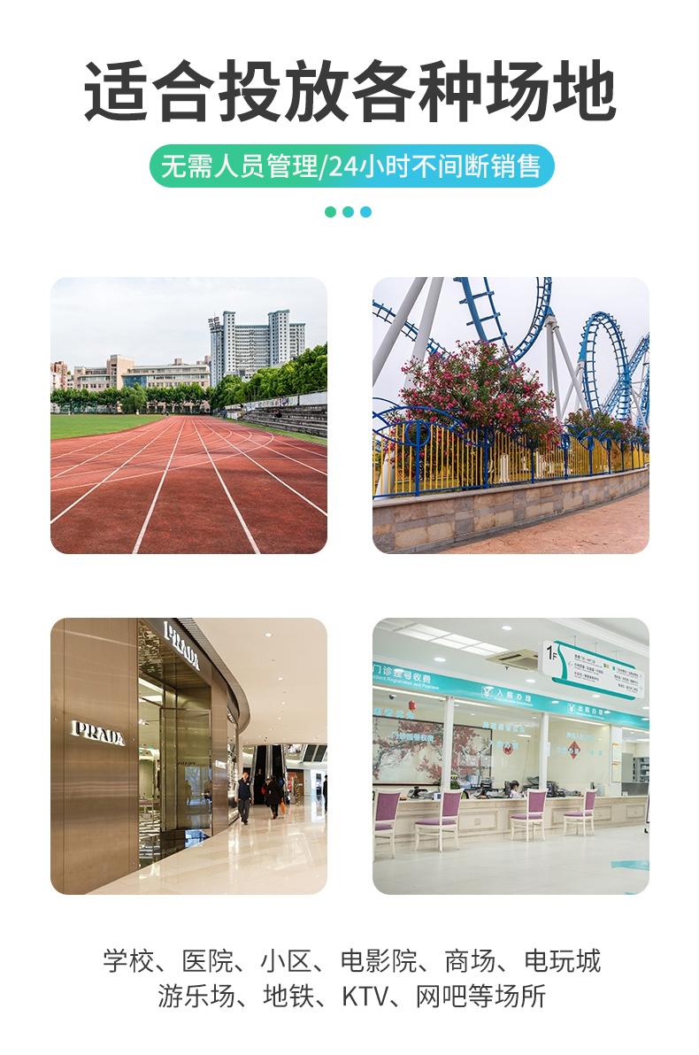 上海智能货柜定做