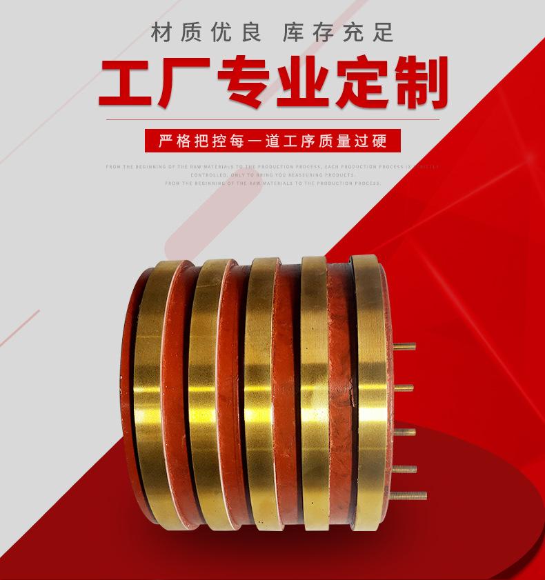 高压导电滑环