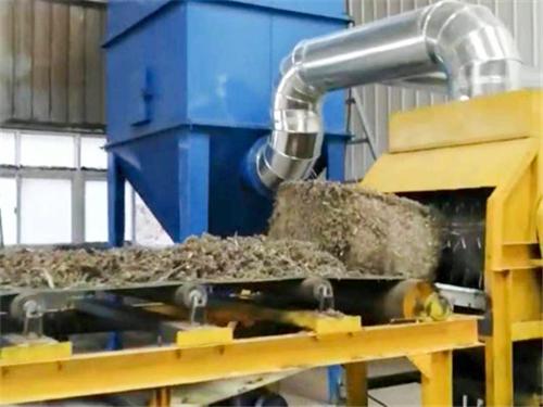 大型艾草捆粉碎機工作原理
