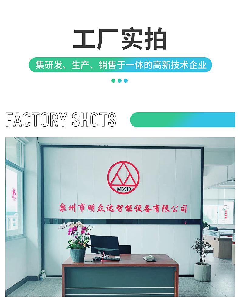 广东60货道风冷售货机10寸屏带纸币器厂家定制