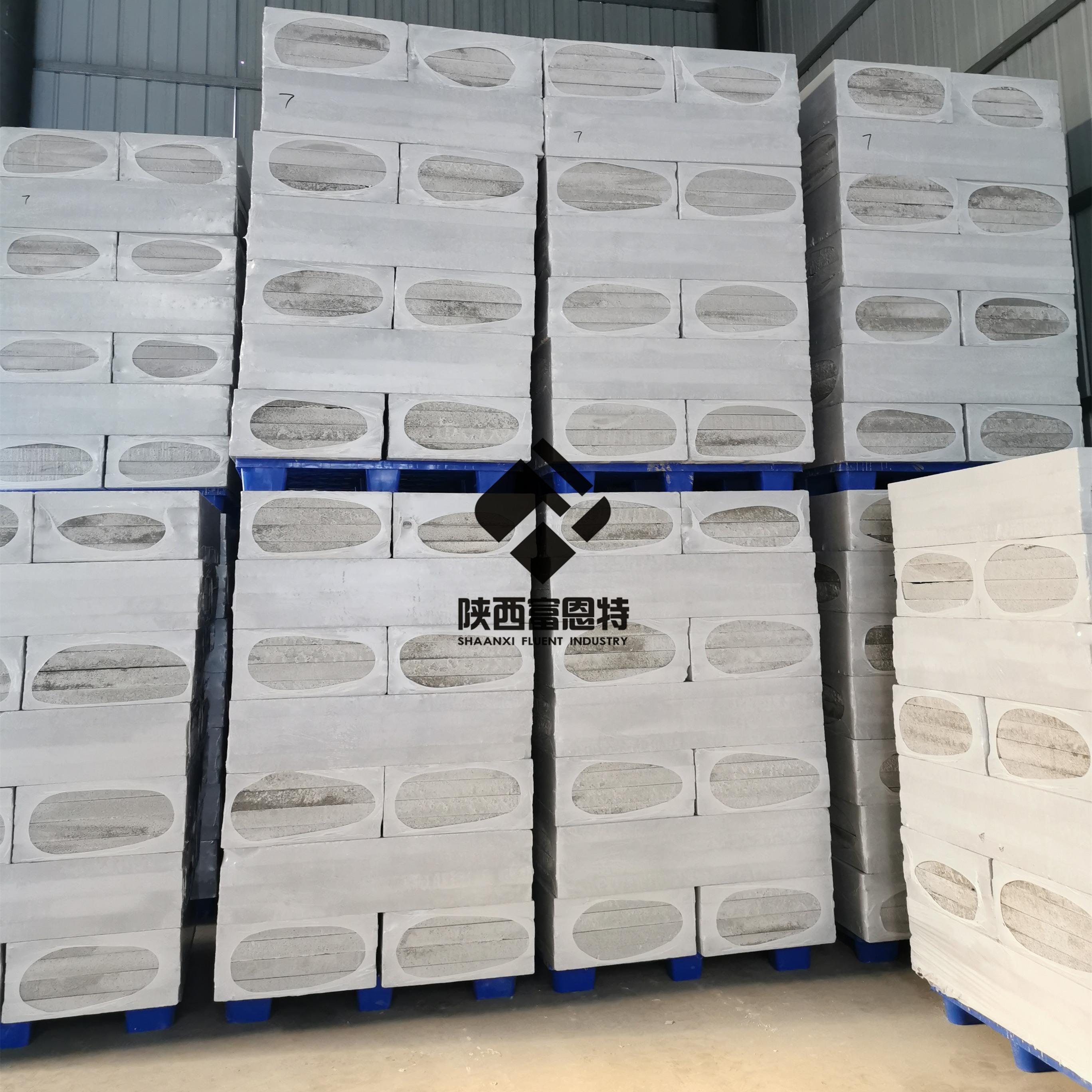西安XPS挤塑板
