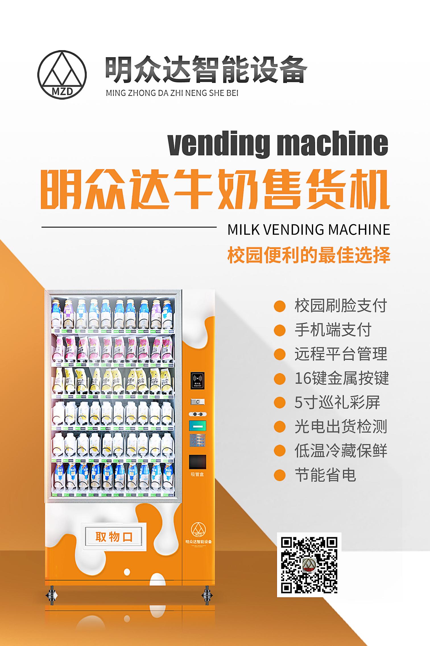 上海收米直播篮球直播间app是一种新型的购物方式