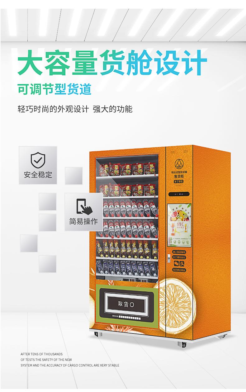上海扫码饮料无人收米直播篮球直播间app该怎么选?