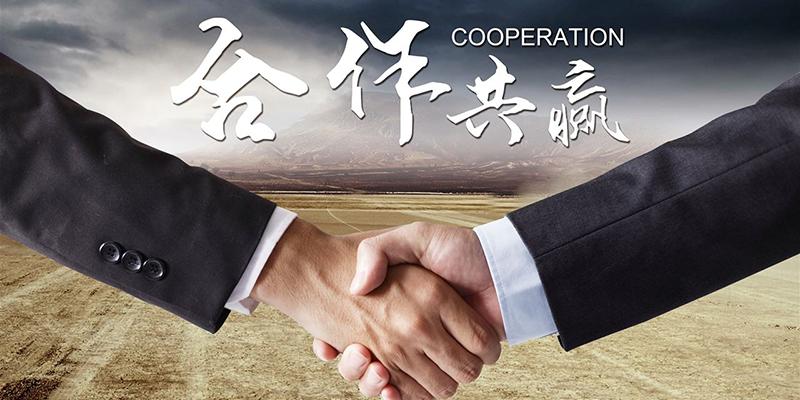 合作共赢.png