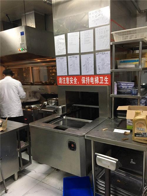 厨房传菜机
