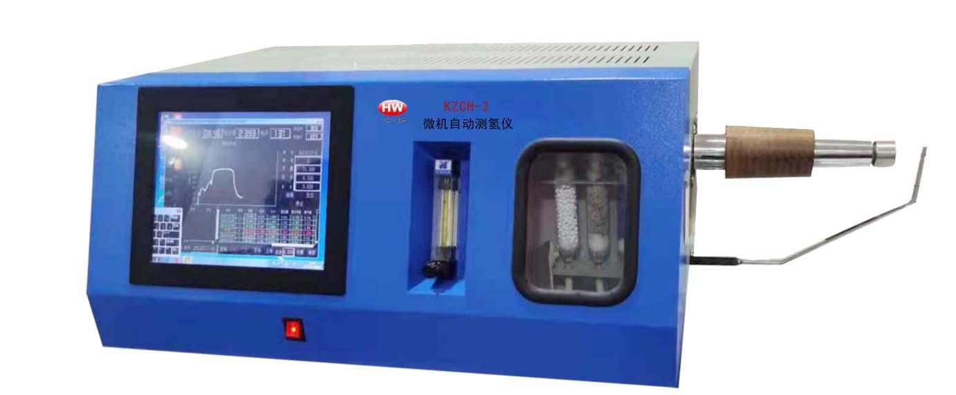 煤炭自动测氢仪