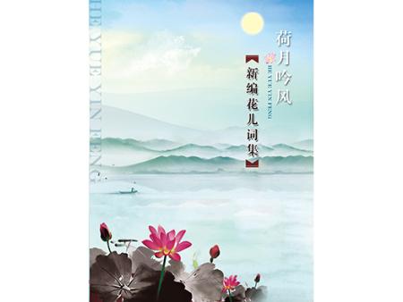 青海画册印刷