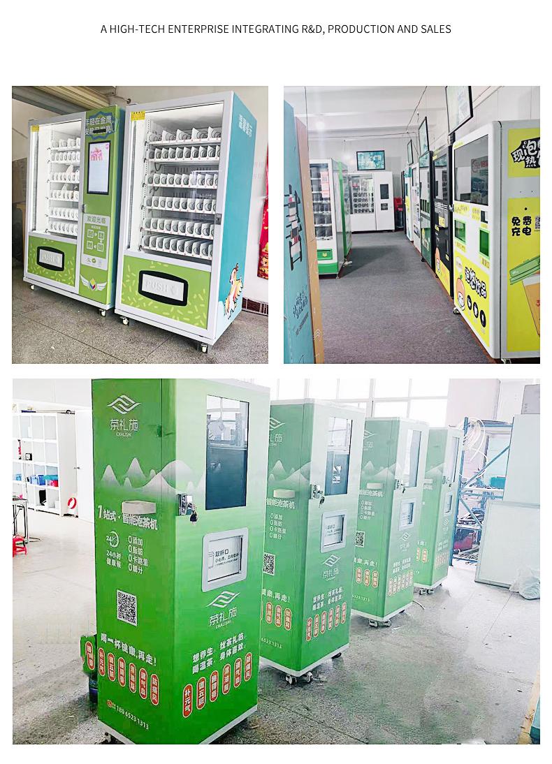 重庆32寸屏幕(履带道)饮料无人售货机厂家定制