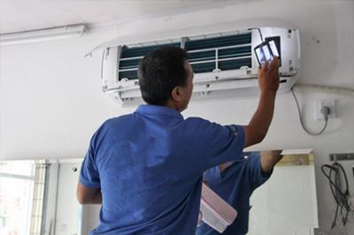 家用空調維修