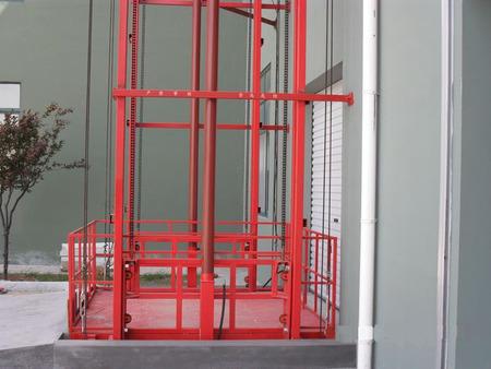 升降貨梯平臺