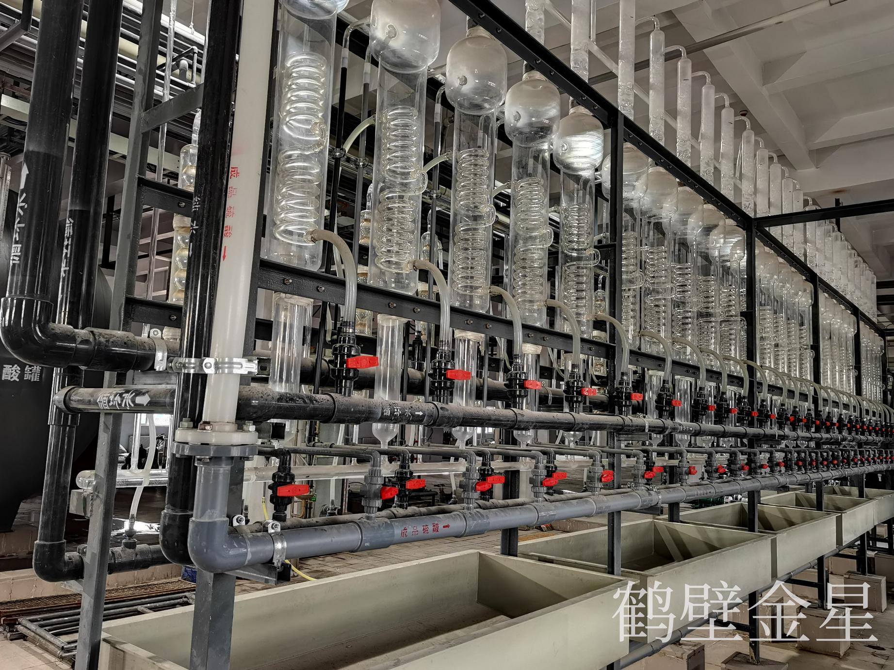电子级硫酸稀释设备