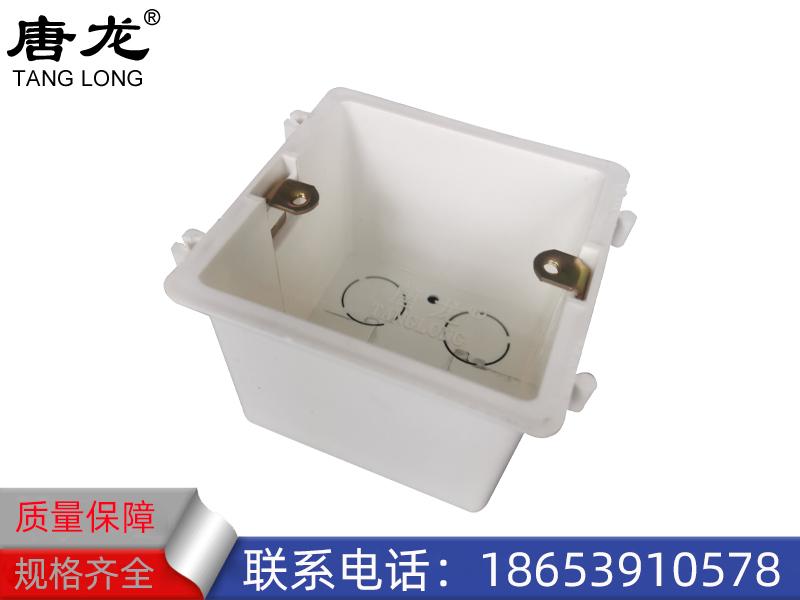 PVC接线盒