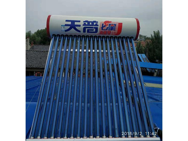 沈阳太阳能热水工程