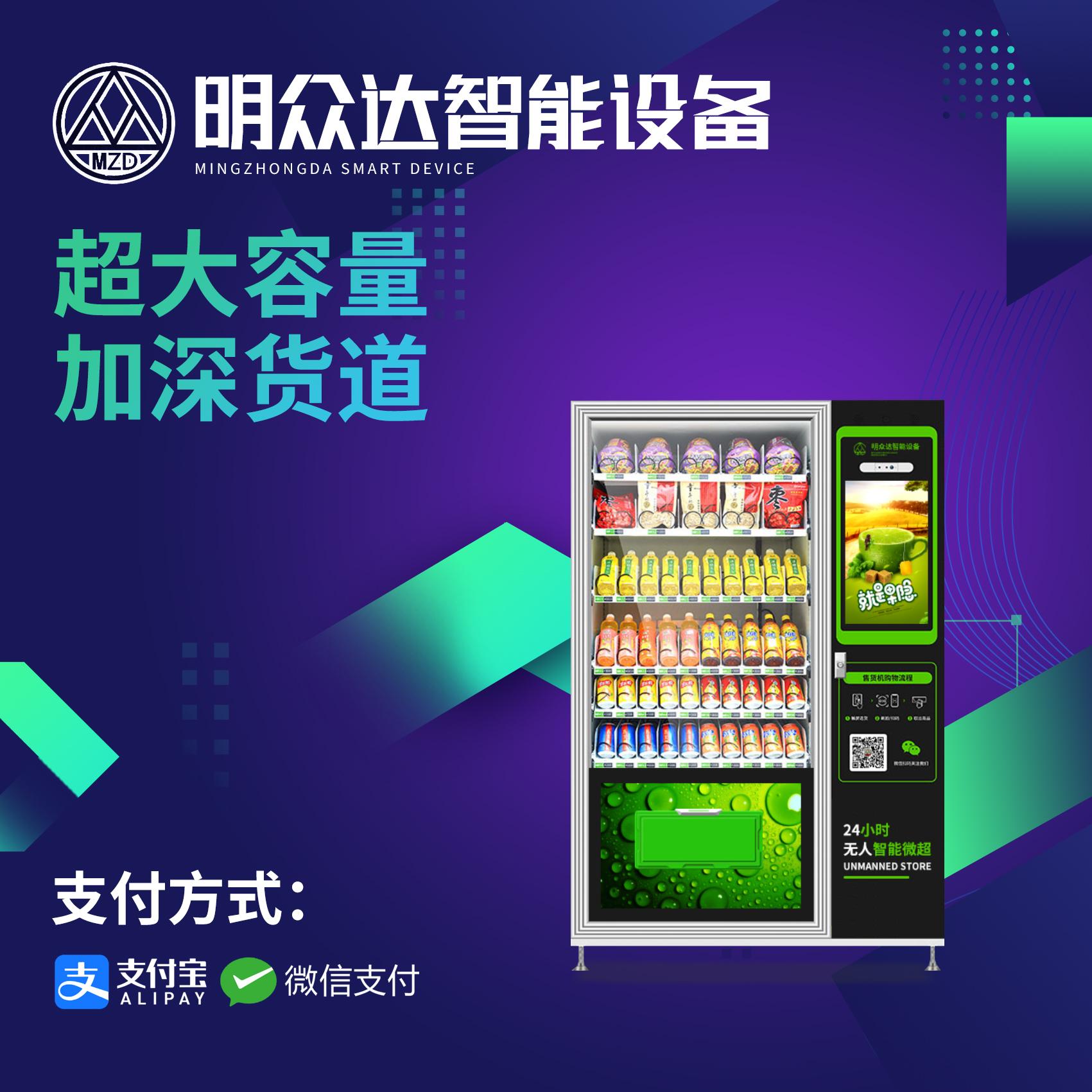 广东收米直播篮球直播间app