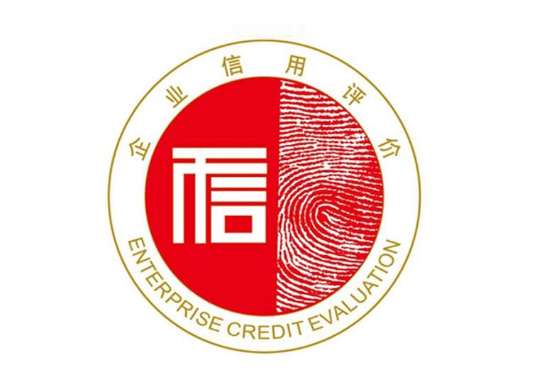 辽宁环境管理体系认证