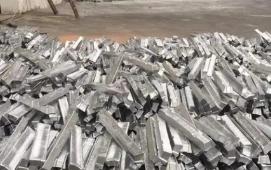 沈陽廢鐵多少錢一斤