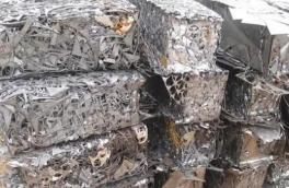 沈陽廢鋼回收